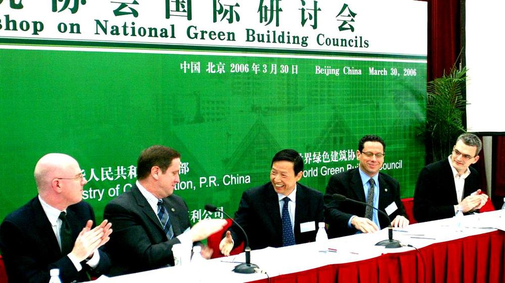 A meeting of national GBCs in Beijing (Source)